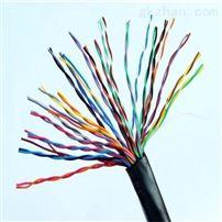 屏蔽信号电缆