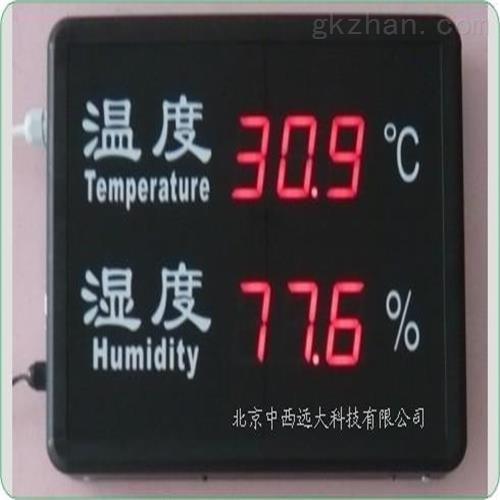 工业用温湿度显示器 现货