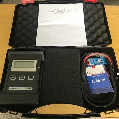 电阻测试仪(中西器材)现货
