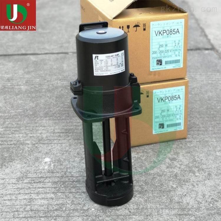 原裝富士机床冷却泵-富士油泵价格-富士机床冷却泵厂家