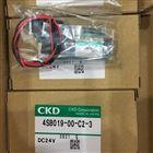 CKD标准阀资料,喜开理电子样本