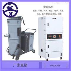 激光机旱烟除尘工业集尘器