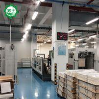 印刷厂房加湿机