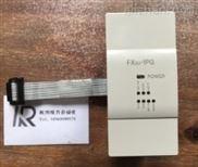 三菱PLC定位模块 FX3U-1PG
