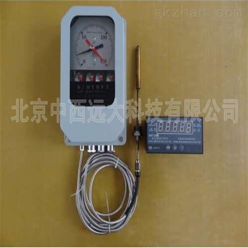 变压器油面温控器(中西器材)现货