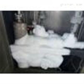 新型纳米载冷剂