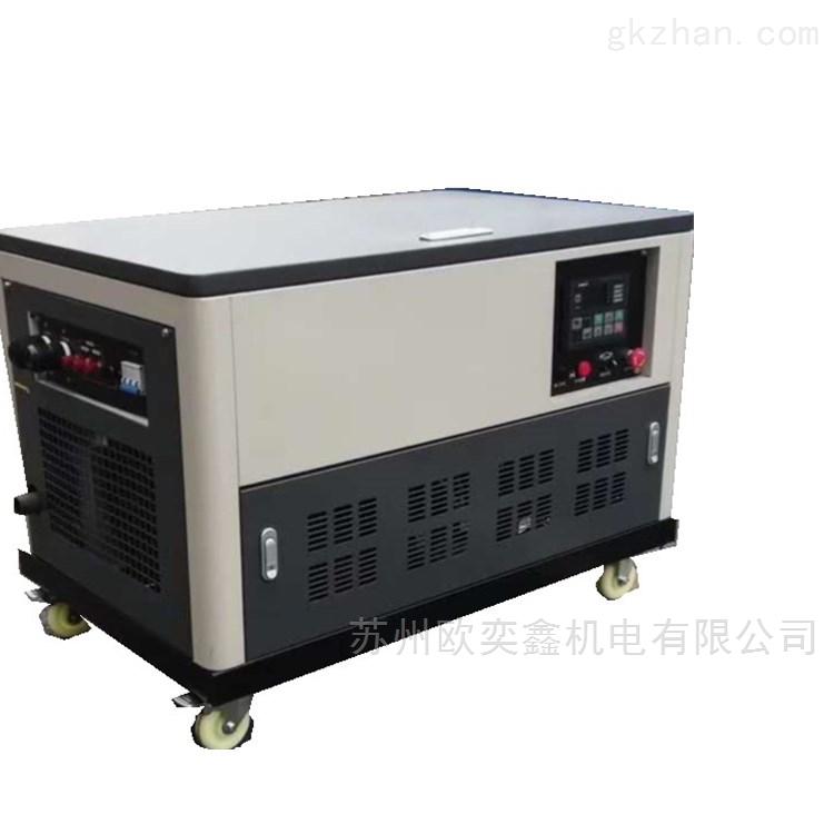 四缸动力25KW汽油发电机静音式电站