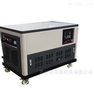 四缸動力25KW汽油發電機靜音式電站