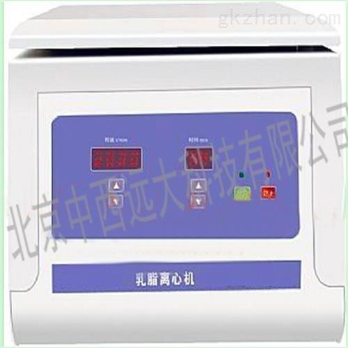 台式乳脂离心机(中西器材)现货