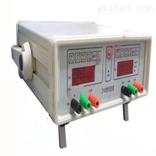 信号发生器(中西器材)现货