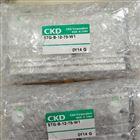 CKD紧固型气缸具体的型号分析