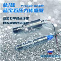 PT124B-82钛硅蓝宝石压力传感器井下压力计芯体
