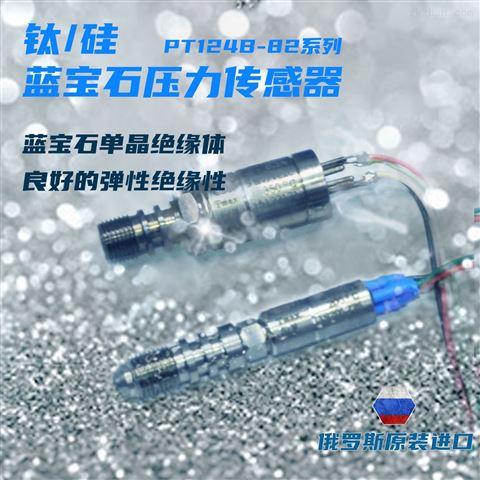钛硅蓝宝石压力传感器井下压力计专用芯体