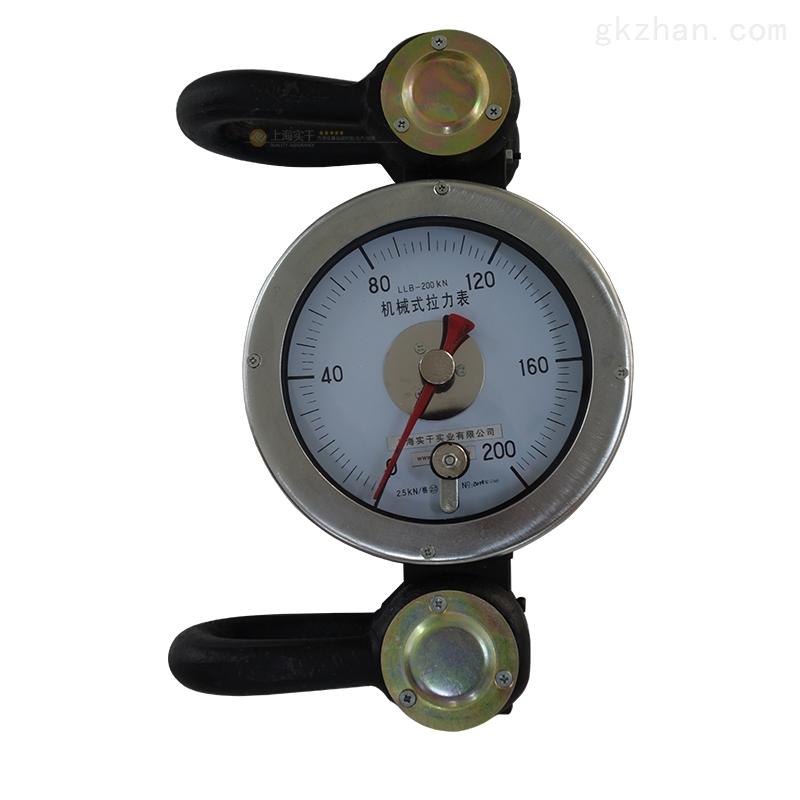 计量检定规程机械式拉力表/80t机械式拉力计/40吨机械式拉力表