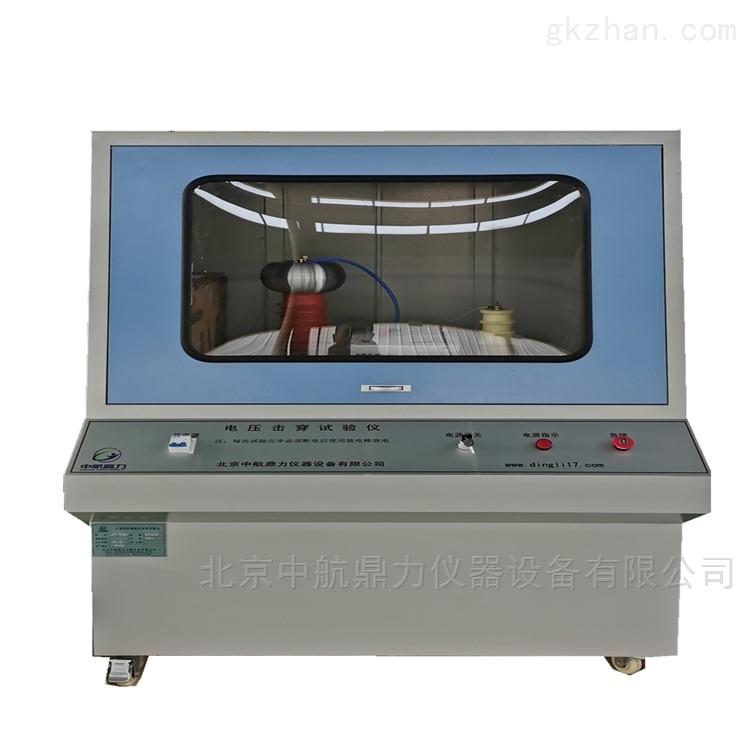 计算机控制树脂击穿电压强度测试仪