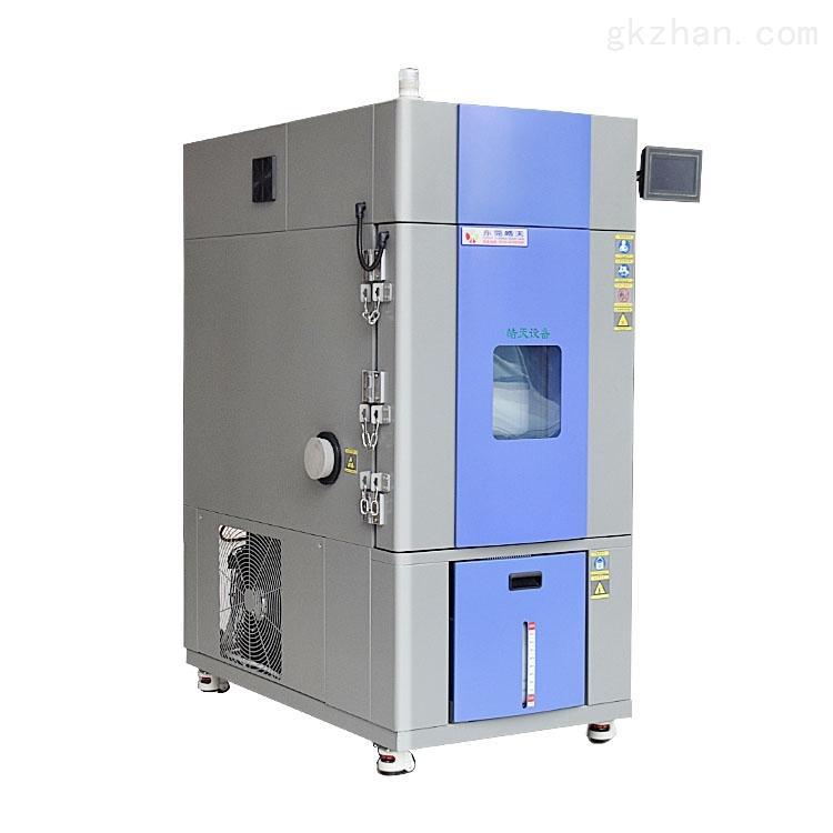 可程式恒温恒湿试验箱电池防爆型现货