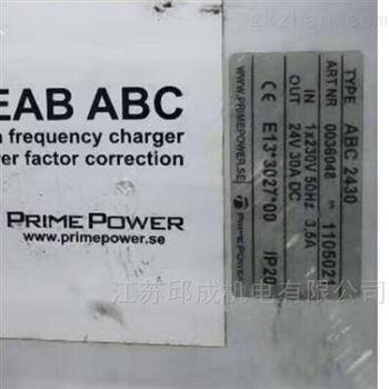 优势供应德国进口primepower充电器ABC 2430