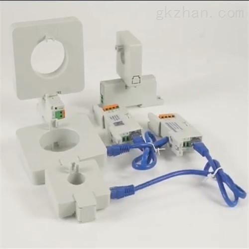 分體式電流傳感器