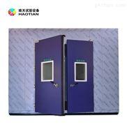 步入式高低温箱机订制半导体检测设备