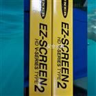 BANNER邦納LS2HDVAP30-450Q88安全光幕