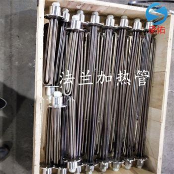 防腐蚀导热油法兰加热管——承佑电加热