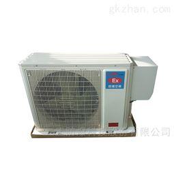 防爆变频壁挂式空调