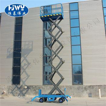 液壓高空作業平臺廠家直銷,價格合理可定制