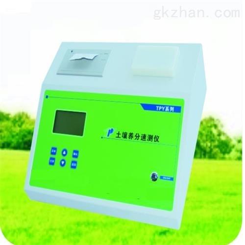 土壤养分速测仪(中西器材)现货