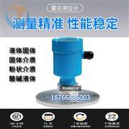 矿用本安型投入式液位传感器 矿用水位计