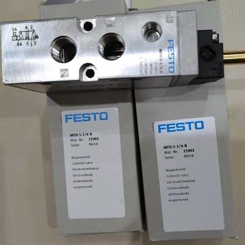 原装正品费斯托FESTO电磁阀7959