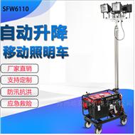 遥控升降汽油发电机照明灯车可升4.5米