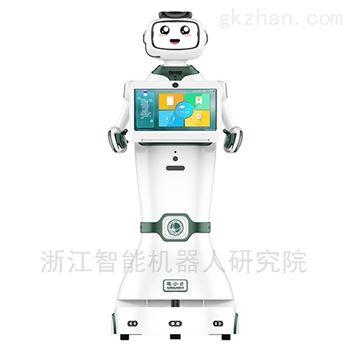 定制化迎宾机器人