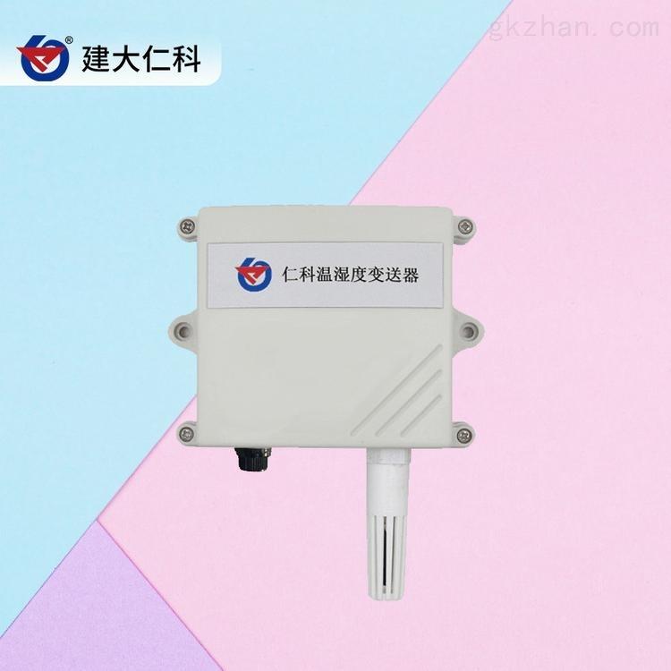建大仁科 NB无线温湿度传感器
