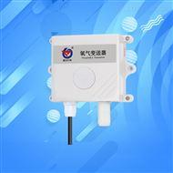 RS-O2-N01-2-25Vol建大仁科 氧气浓度检测仪变送器