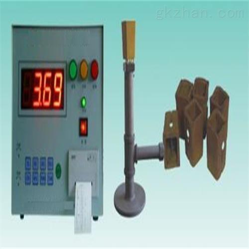 铁水碳硅分析仪(中西器材) 现货