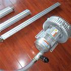 铝合金除尘风刀旋涡高压风机