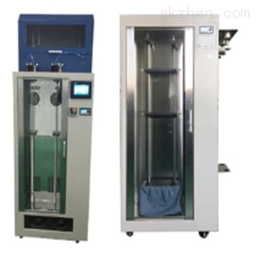 自动胶质沥青质含量测定仪 现货