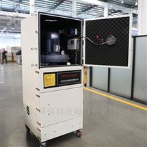 5.5KW工业脉冲集尘器/布袋式集尘收集设备