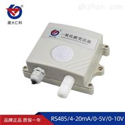 建大仁科 一氧化碳变送器 可燃气体传感器