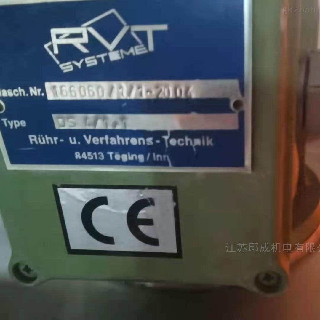德国进口rvt systeme搅拌器DS 4/1,1