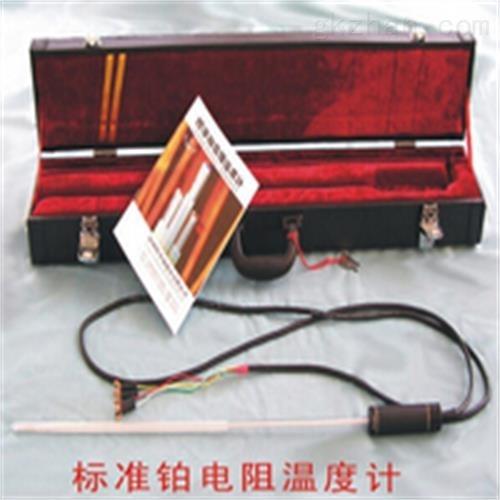 二等标准铂电阻温度计 仪表