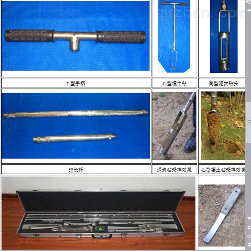 土壤采样器 仪表