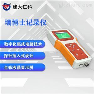 RS-TRREC-N01-1建大仁科 土壤温湿度记录仪