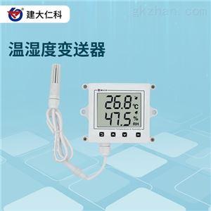 RS-WS-N01-建大仁科 王字液晶壳式温湿度变送器
