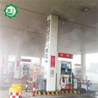 加油站喷雾降温工程 户外喷淋降温系统