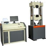 100吨液压*材料试验机