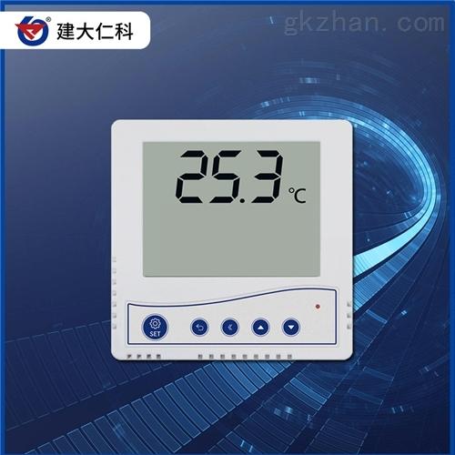 建大仁科 温度传感器