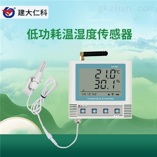 建大仁科 山东供应温湿度传感器