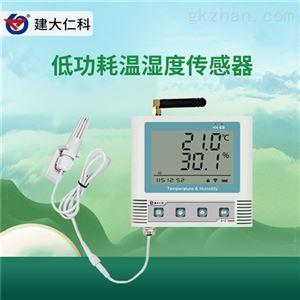 RS-WS-GPRS/4G-C3建大仁科 山东供应温湿度传感器