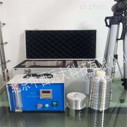 气溶胶粒度分布采样器 仪表